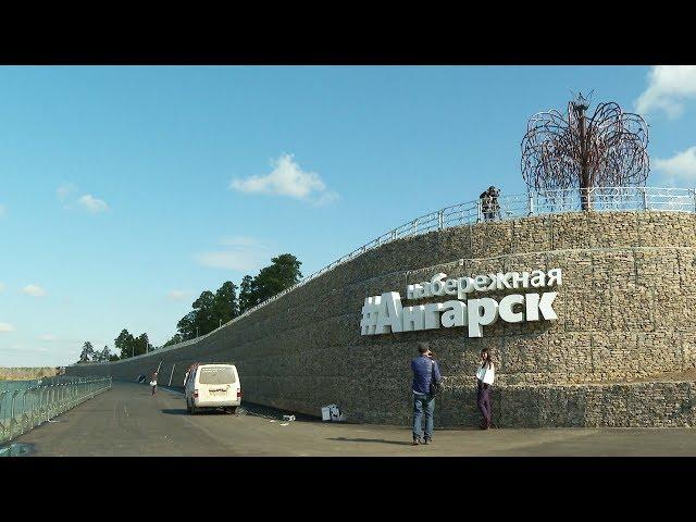 Город готовится к открытию набережной