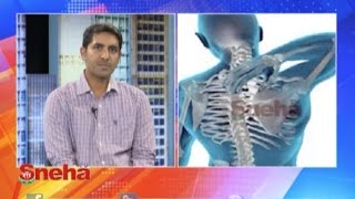 Health First  Dr Kaushik  Consultant Orthopaedic Surgeon  Sneha TV Exclusive