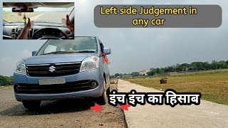 Left side Judgement in 4 min any car(Hindi)  How to judge left side of a car step By Step.