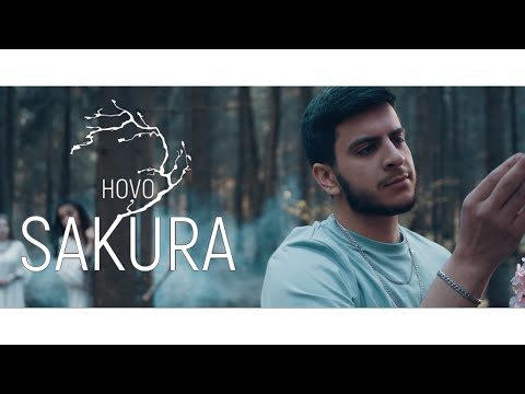 HOVO - Сакура (Official Video)