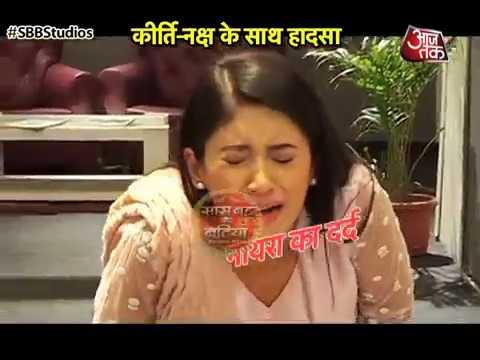 Yeh Rishta Kya Kehlata Hai: SHOCKING! Accident Wit