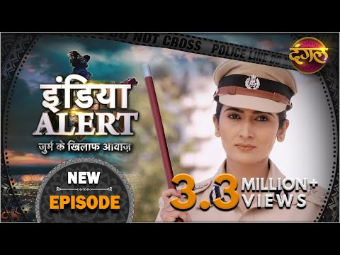 Best of Crime Patrol - Web of Greed download YouTube video