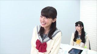 逢田梨香子「GWは紅葉狩りに行きたいな」