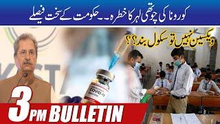 3pm News Bulletin   24 July 2021   Rohi