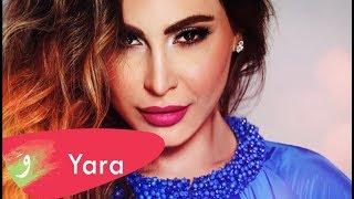 Yara - Hadoutet Hobb (Bedyit Bi Ghalta) / (يارا - حدوتة حب (بديت بغلطة تحميل MP3