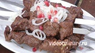 Шашлык из говядины - Рецепт Бабушки Эммы