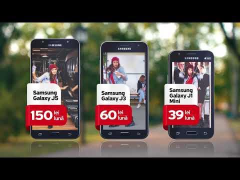 Abonamentele Unite, BONUS - X2 trafic, Samsung – cel mai bun pret. Toamna 2017