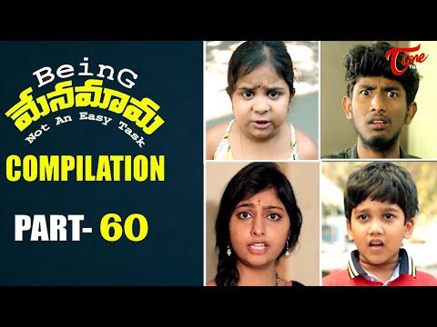 Best of Being Menamama | Telugu Comedy Web Series | Highlight Scenes Vol #60 | Ram Patas | TeluguOne