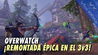 ¡REMONTADA ÉPICA EN EL 3v3 DE OVERWATCH!