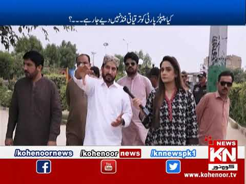 Bahir Ki Baat 27 May 2019 | Kohenoor News Pakistan