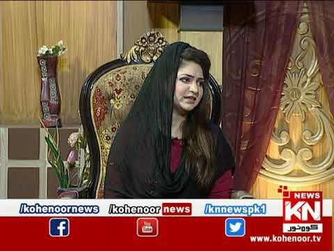 Istakhara 15 July 2020 | Kohenoor News Pakistan