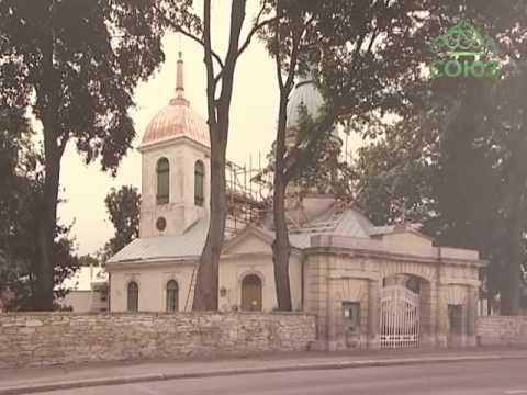 Церковь на старокачаловской