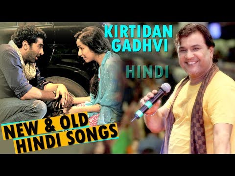 Download kirtidan gadhvi | old and new hindi songs | जूना अने नवा हिंदी गीत | HD Mp4 3GP Video and MP3