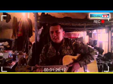 В Днепре бойцы АТО выпустят диск с песнями о войне
