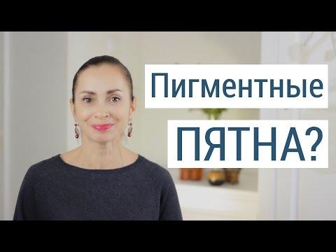 Крем для лица от пигментных пятен в украине
