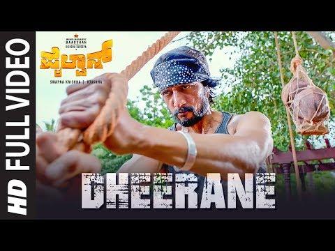 Pailwaan - Dheerane Full Video Song
