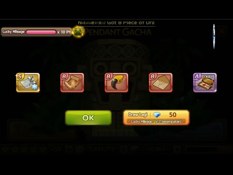 Video Line Let's Get Rich : Pendant Shining Drawing Equipment (Event)