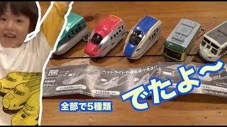 Kereta Peluru Mainan Kapsul Dengan Cahaya Di Jepang
