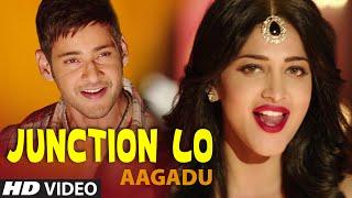 Junction Lo Full Video Song || Aagadu || Super Star Mahesh