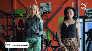 Стрейчинг-тренировка: как сесть на шпагат за одно занятие
