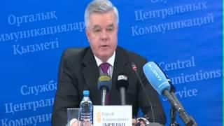 Брифинг СЦК на BNews kz с участием Сергея Дьяченко