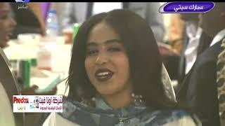 مازيكا طه سليمان Taha Suliman - الساعة 10 و نص - حفل رأس السنة 2020 تحميل MP3