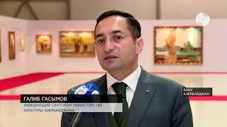 90-летие Таира Салахова. Выставка в Баку