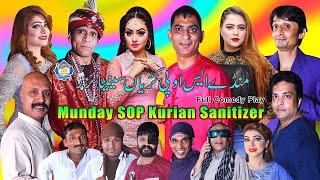 Munday SOP Kurian Sanitizer Full Stage Drama 2021 Amjad Rana | Silk | Nida Khan | Goshi Stage Drama