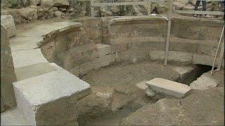 В Иерусалиме нашли Элию Капитолину