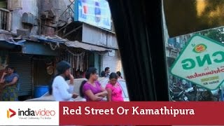 Red Street or Kamathipura in Mumbai