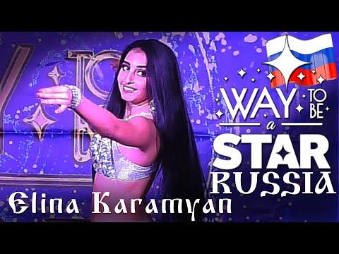 Elina Karamyan ⊰⊱ Gala Show ☆ Way to be a STAR ☆ Russia ★2019 ★