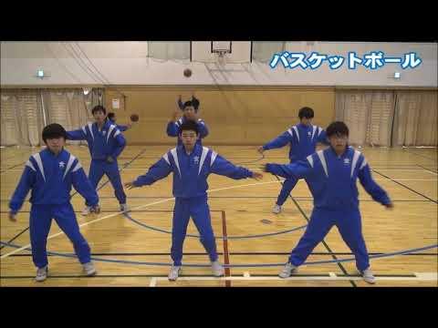 Kamisudaini Junior High School