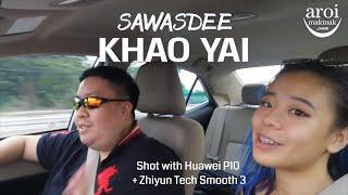 Khao Yai Vlog + Shot On Huawei P10 & Zhiyun Tech Smooth 3 Stabiliser