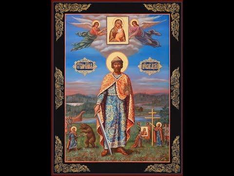 Акафист благоверному князю Ярославу Мудрому 04(05).03