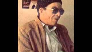 تحميل اغاني الشيخ امام - موشح الحمد لله MP3