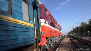 На поезде по Крыму Джанкой - Феодосия