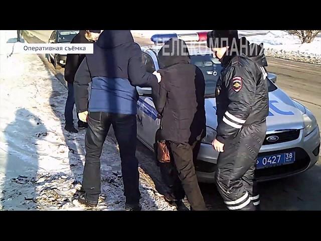 Полиция задержала наркодилера