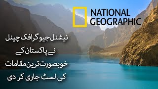 National Geographic Listed Most Beautiful Places of Pakistan