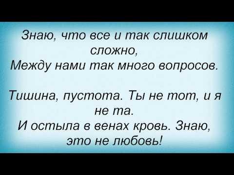 Песня юлии проскуряковой ты мое счастье текст и песня