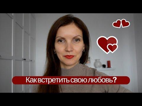 Полина дашкова источник счастья книга первая