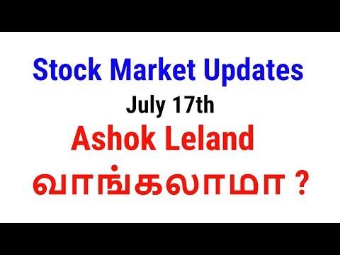 Ashok Leyland வாங்கலாமா ? Stock Market News and Updates | Tamil Share
