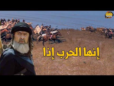 Total War ???? إنها الحرب