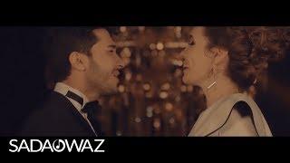 Myrat ÖZ & Bilbil -  Seň Bilen (Official Video)