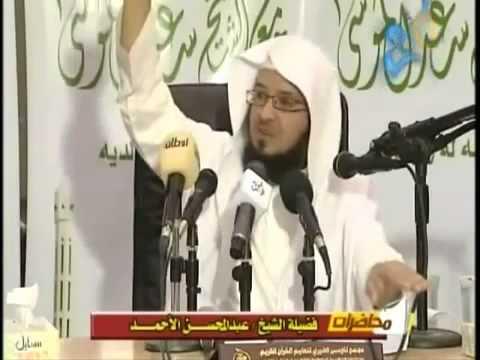 كلام عجيب جدا عن الرزق – عبد المحسن الأحمد