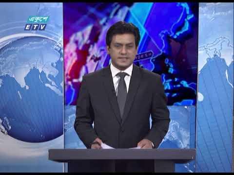 07 Pm News || সন্ধ্যা ০৭ টার সংবাদ || 20 February 2021 | ETV News