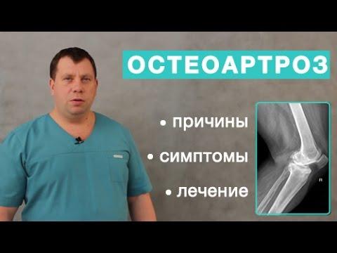 Скипидар лечение артроза