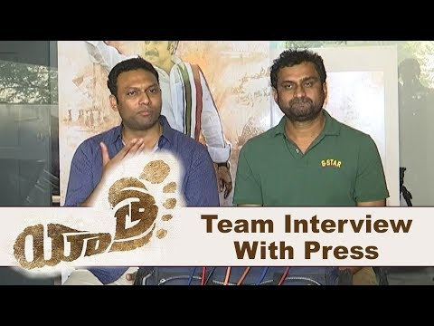 yatra-movie-team-interview-with-pressmeet