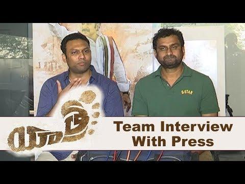 yatra-movie-team-interview-with-pressmeet