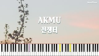 AKMU (악동뮤지션) - 전쟁터 (with 이선희) (가사, 코드 포함)