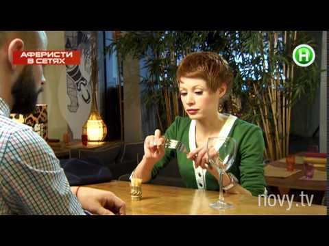 """Как заставить вилки летать?! - Фокус покус - программа """"Нового канала"""" Аферисты в сетях"""